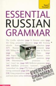 Essential Russsian Grammar:Teach Yourself+CD